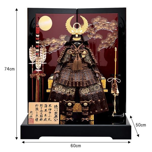五月人形 鎧飾り 7号 伊予小札 徳川家康 鎧二曲飾り 小豆色 yoroi60-69 5月人形|jinya2-hina