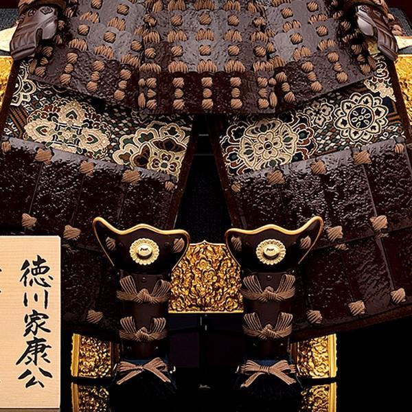 五月人形 鎧飾り 7号 伊予小札 徳川家康 鎧二曲飾り 小豆色 yoroi60-69 5月人形|jinya2-hina|04