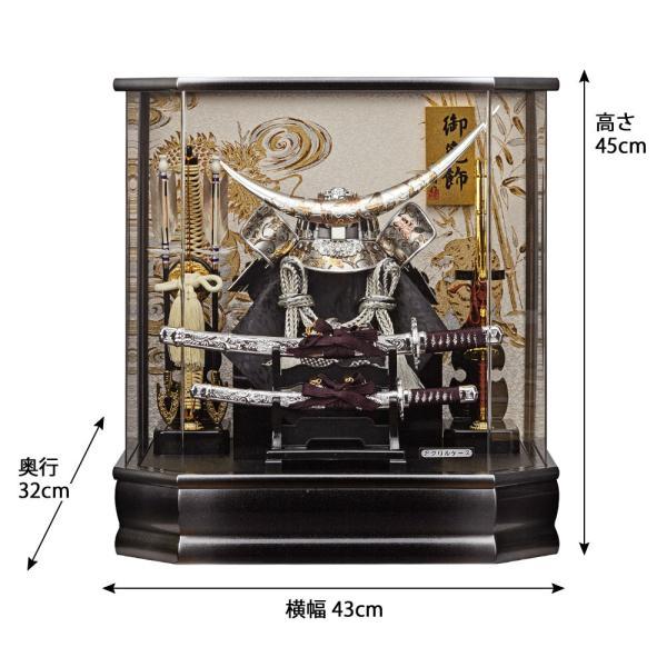 五月人形 兜飾り コンパクト 兜 ケース 伊達政宗 兜飾り 165-744 kabuto-49 5月人形|jinya|02