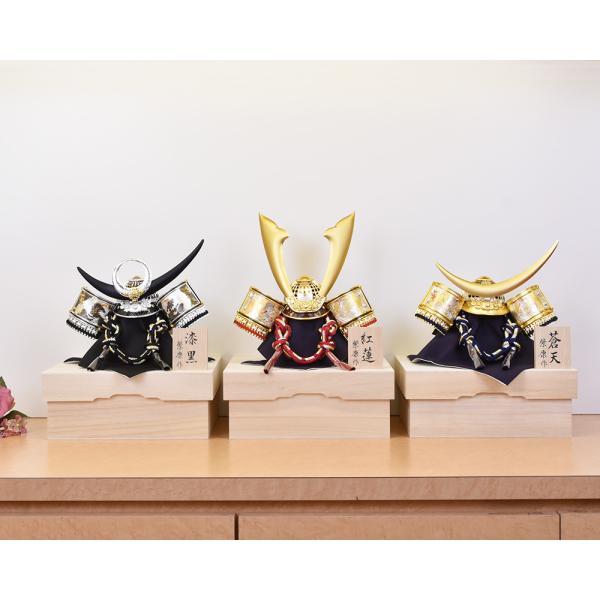 五月人形 コンパクト 単品 mini 兜飾り かぶと ミニ 小さい おしゃれ kabuto-49 5月人形|jinya|03
