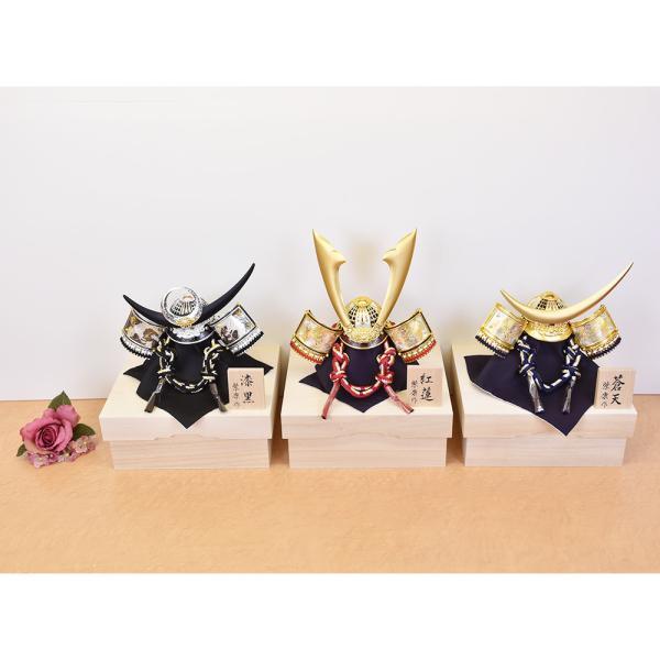 五月人形 コンパクト 単品 mini 兜飾り かぶと ミニ 小さい おしゃれ kabuto-49 5月人形|jinya|04