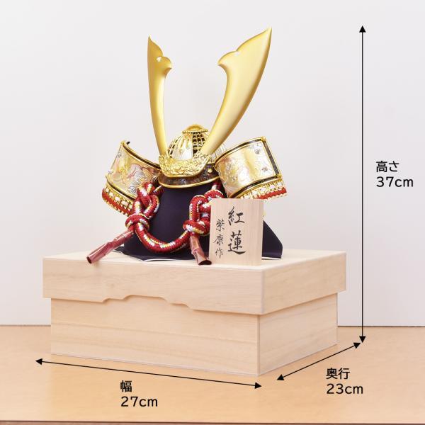 五月人形 コンパクト 単品 mini 兜飾り かぶと ミニ 小さい おしゃれ kabuto-49 5月人形|jinya|05