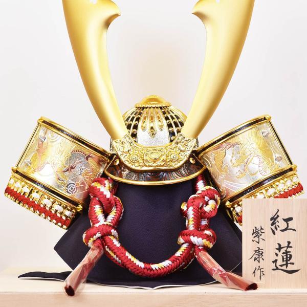 五月人形 コンパクト 単品 mini 兜飾り かぶと ミニ 小さい おしゃれ kabuto-49 5月人形|jinya|06