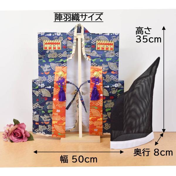 五月人形 兜 着用 陣羽織 ベスト チョッキ 着物 5月人形 手作り|jinya|02