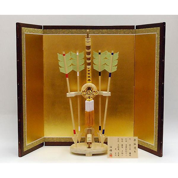 破魔弓 四ツ矢セット(出し飾り)|jinya