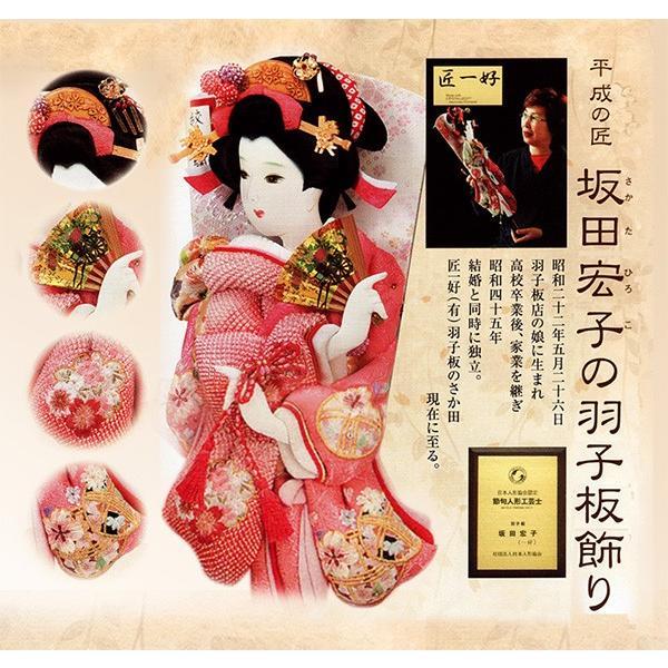 羽子板飾り 初正月 羽子板|jinya|09