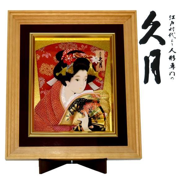 羽子板 久月 壁掛け 羽子板飾り 額入り 初正月 15号 コンパクト ミニ お祝い jinya