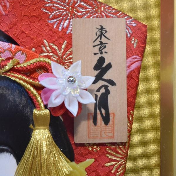 羽子板 久月 壁掛け 羽子板飾り 額入り 初正月 15号 コンパクト ミニ お祝い jinya 03