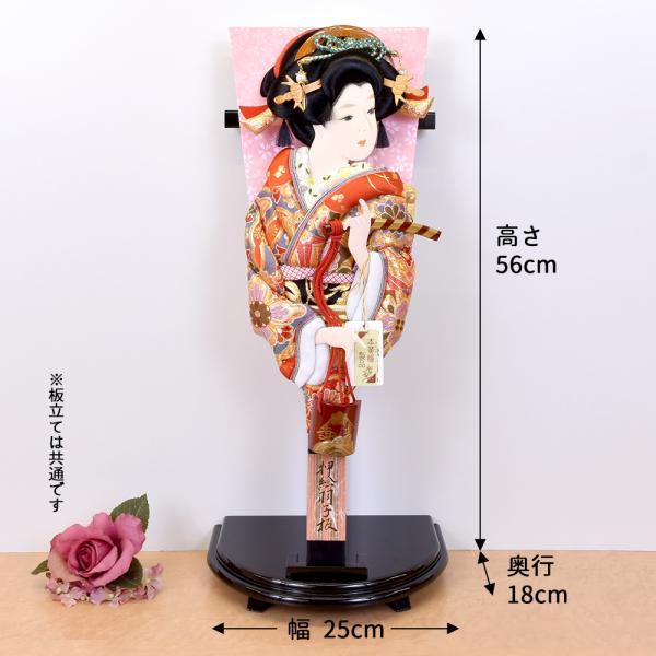 羽子板 壁掛け コンパクト 羽子板飾り 額入り 8号 京彩 ピンク|jinya|02