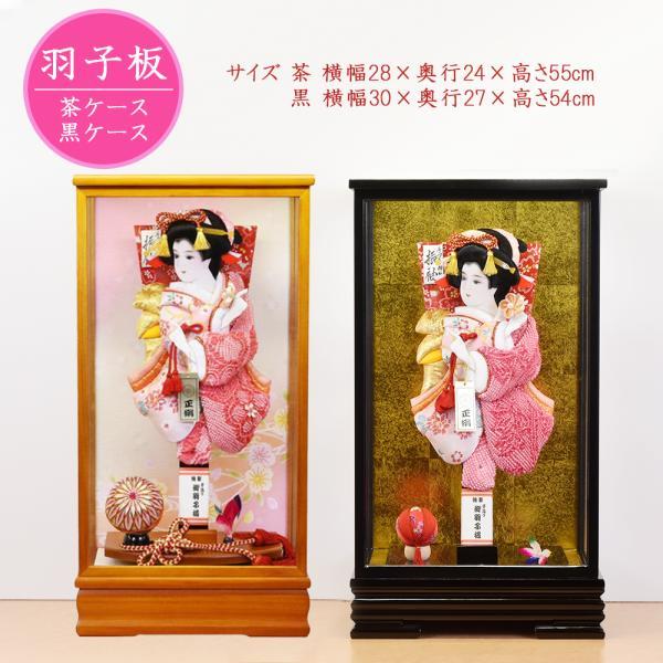 羽子板 初正月 羽子板飾り 13号 ピンク お祝い 正月飾り 手作り ケース入り おしゃれ|jinya