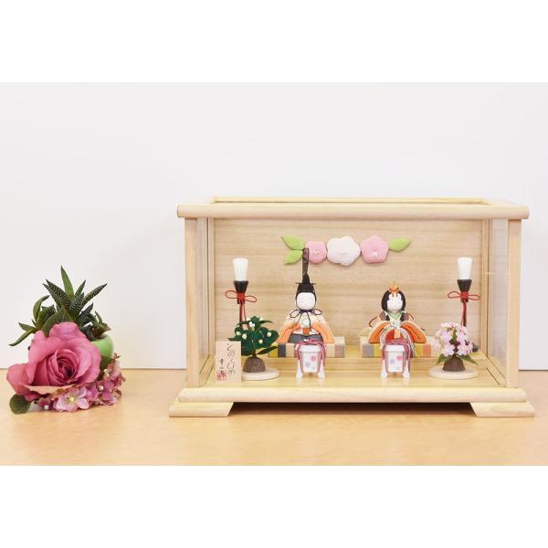 雛人形 木目込み ケース飾り かわいい 幸一光 ひな人形 コンパクト ミニ jinya