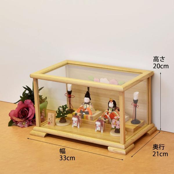 雛人形 木目込み ケース飾り かわいい 幸一光 ひな人形 コンパクト ミニ jinya 02