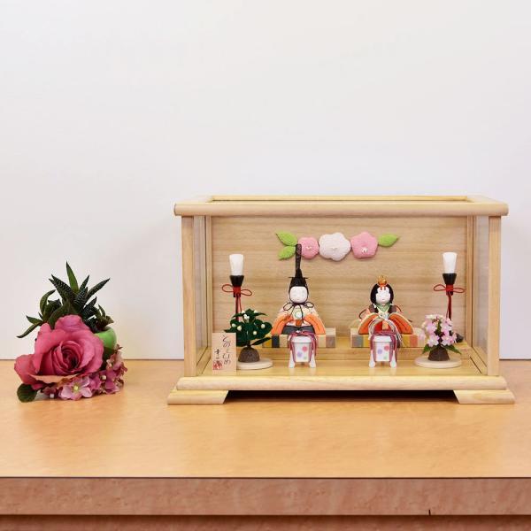 雛人形 木目込み ケース飾り かわいい 幸一光 ひな人形 コンパクト ミニ jinya 03