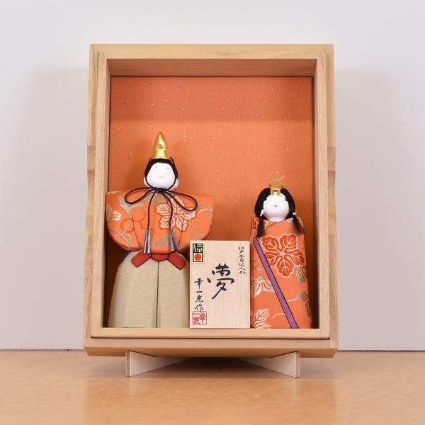 雛人形/ひな人形 幸一光 木目込み 夢立雛4100|jinya