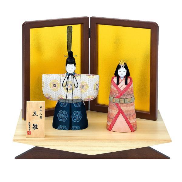 雛人形 真多呂 木目込み 高級 コンパクト 立雛セット春明立雛セット 平飾り