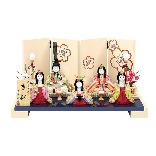 雛人形 真多呂 木目込み 高級 コンパクト かわいい 古今段飾り香桜(かおう)官女付 モダン 五人飾り