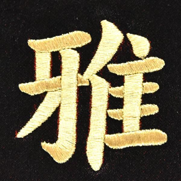五月人形 名前旗 旗 5月人形 鷹 たか 刺繍名入れ代込 台座付 コンパクト おしゃれ|jinya|04