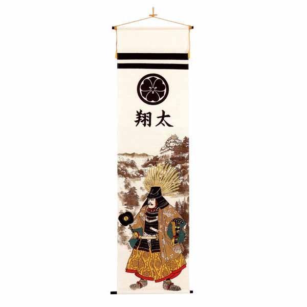 五月人形 室内飾り 秀吉 M10|jinya