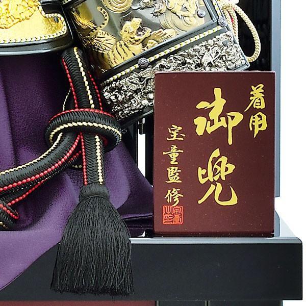 【最短即日出荷可能品】 五月人形 着用 収納飾り 兜飾り 23号 彫金 伊達政宗 着用兜収納飾り kabuto50-59 5月人形 jinya 07