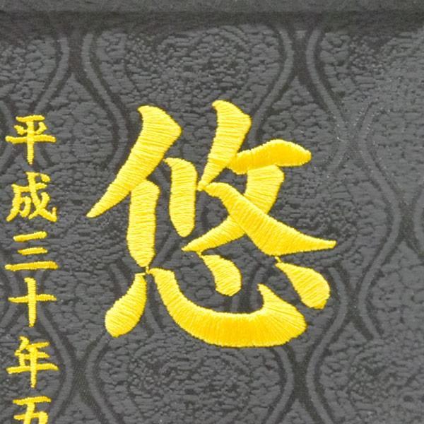 五月人形 名前旗 旗 5月人形 青竜 ドラゴン 兜 kabuto 刺繍名入れ代込 台座付 コンパクト おしゃれ|jinya|02