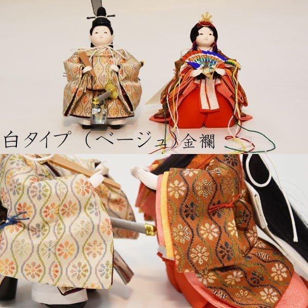雛人形 立雛 コンパクト ミニ ひな人形 幼顔の おしゃれで かわいい お雛様 JIN雛 シリーズ|jinya|09