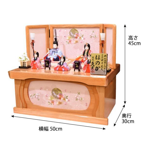 雛人形 久月 木目込み 収納飾り ほのか コンパクト mini 小さい 杉田 ひな人形 初節句飾り お祝|jinya|02