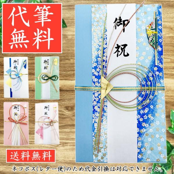 雛人形-五月人形-販売-通販の陣屋_yui-kinpu32