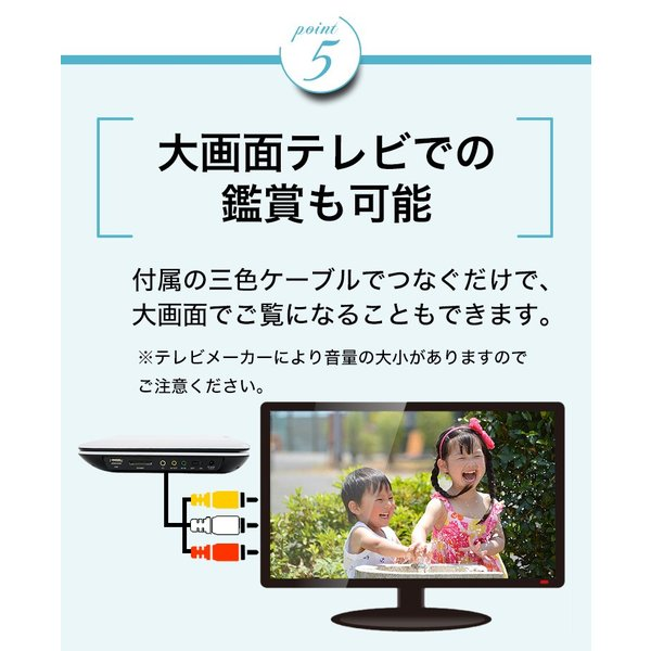 ポータブルDVDプレーヤー 本体 10.1型 大画面 車 防水と地デジ不可 リージョンフリー DVDプレイヤー ADone アドワン 一年保証 字幕 送料無料|jirits|11