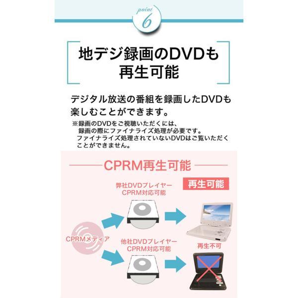 ポータブルDVDプレーヤー 本体 10.1型 大画面 車 防水と地デジ不可 リージョンフリー DVDプレイヤー ADone アドワン 一年保証 字幕 送料無料|jirits|12
