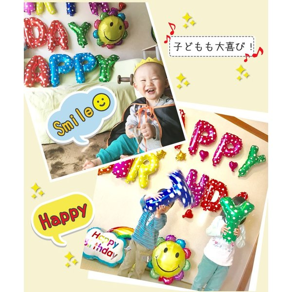 誕生日 バルーン 風船 飾り付け ハッピーバースデー プレゼント パーティー ふうせん 空気入れ付 アドワン メール便|jirits|13
