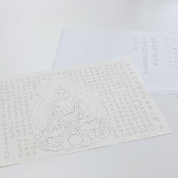 令和の千羽鶴 筆祈願【絵写経(えしゃきょう)】|jisyanow-store|04