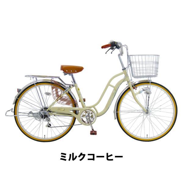 子供乗せ自転車 24インチ LEDブロックダイナモ 6段変速 ポニーテール 自転車 後ろ子供乗せ RBC-007DX3シートセット アップグレード可|jitensha-box|05