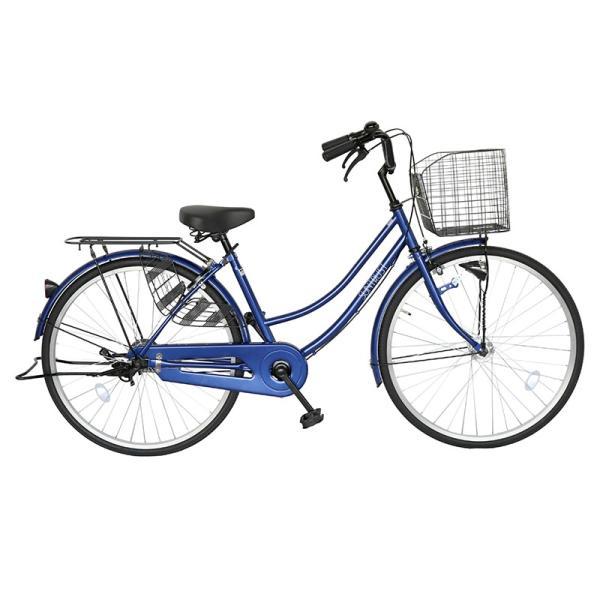 ママチャリ 26インチ オートライト 自転車 シティサイクル 安い 260HD ブルー 青 本体 新品 女子 男子 激安|jitensya-bank|02