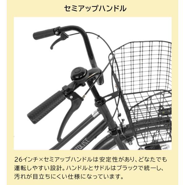 ママチャリ 26インチ オートライト 自転車 シティサイクル 安い 260HD ブルー 青 本体 新品 女子 男子 激安|jitensya-bank|16