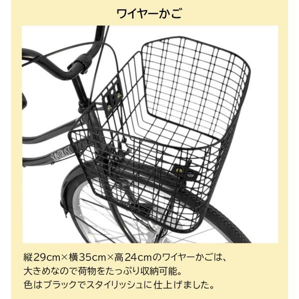 ママチャリ 26インチ オートライト 自転車 シティサイクル 安い 260HD ブルー 青 本体 新品 女子 男子 激安|jitensya-bank|17