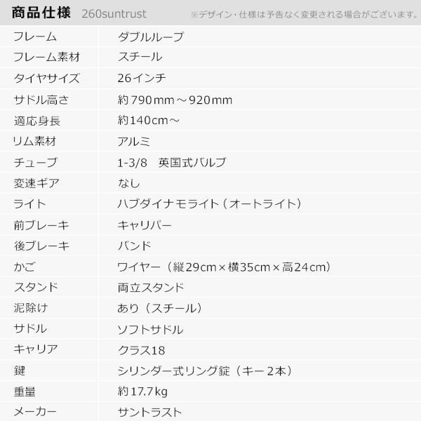 ママチャリ 26インチ オートライト 自転車 シティサイクル 安い 260HD ブルー 青 本体 新品 女子 男子 激安|jitensya-bank|10