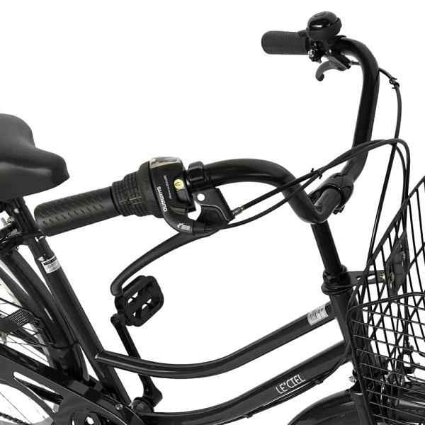 シティサイクル 26インチ 配送先一都三県一部地域限定 おしゃれ ルシール 通販 LECIEL かぎ付き サントラストママチャリ6段変速ギア 激安 オートライト 自転車 ブラック ギア付き