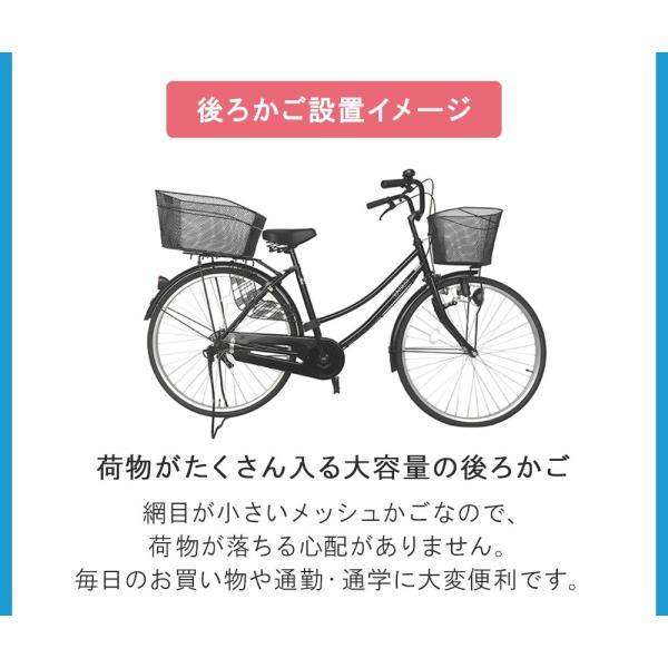 後ろかご 設置サービス ママチャリ 自転車 大容量かご 取り付け工賃込み 後ろカゴ|jitensya-bank|06