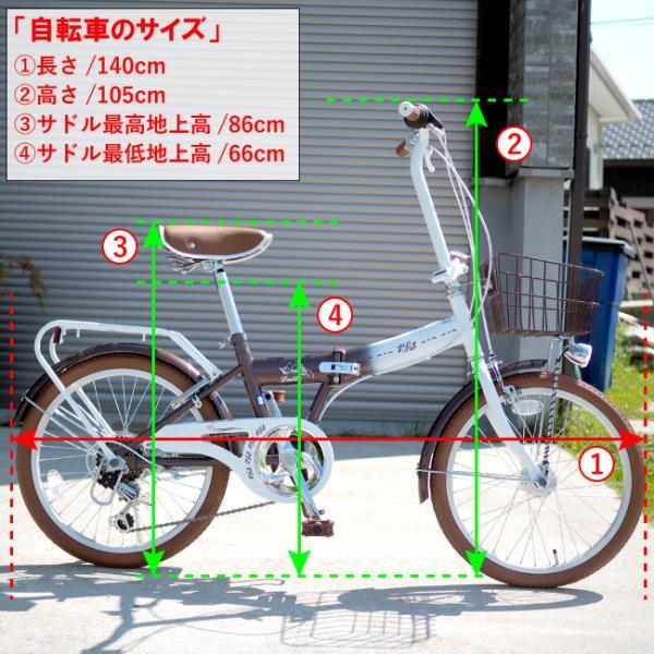 折りたたみ自転車 20インチ 自転車 6段変速 オートライト付 折り畳み自転車 折畳自転車 ラテ|jitensyahimitsukichi|03