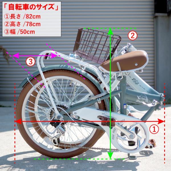 折りたたみ自転車 20インチ 自転車 6段変速 オートライト付 折り畳み自転車 折畳自転車 ラテ|jitensyahimitsukichi|04