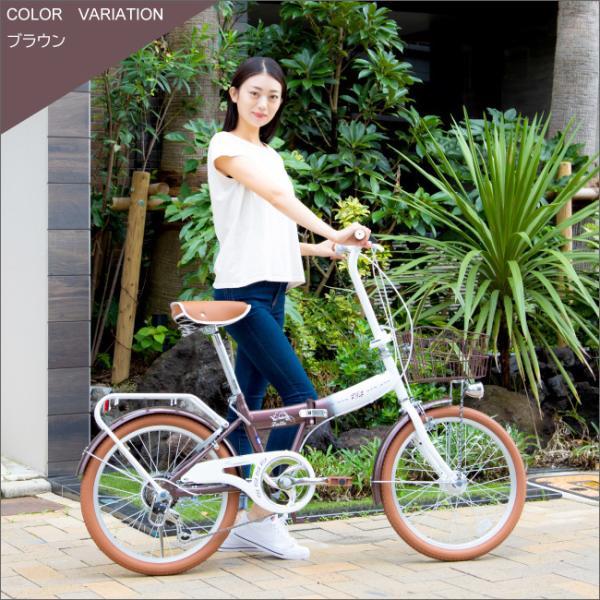 折りたたみ自転車 20インチ 自転車 6段変速 オートライト付 折り畳み自転車 折畳自転車 ラテ|jitensyahimitsukichi|05