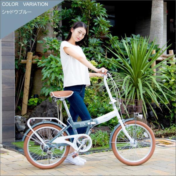 折りたたみ自転車 20インチ 自転車 6段変速 オートライト付 折り畳み自転車 折畳自転車 ラテ|jitensyahimitsukichi|06