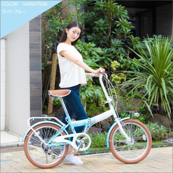 折りたたみ自転車 20インチ 自転車 6段変速 オートライト付 折り畳み自転車 折畳自転車 ラテ|jitensyahimitsukichi|07
