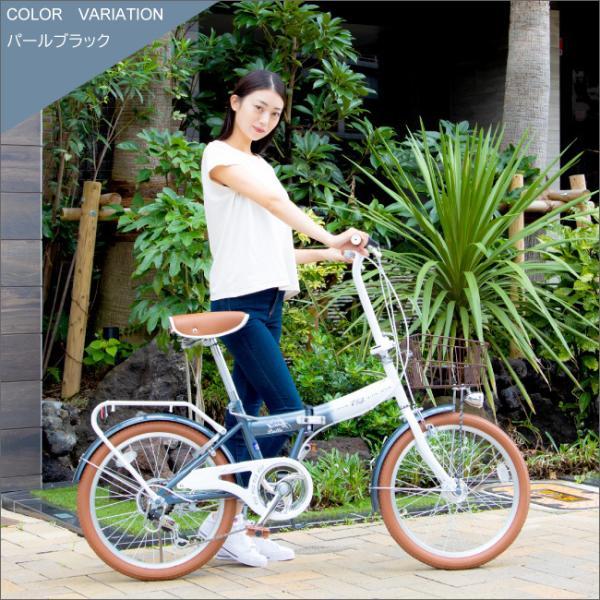 折りたたみ自転車 20インチ 自転車 6段変速 オートライト付 折り畳み自転車 折畳自転車 ラテ|jitensyahimitsukichi|08