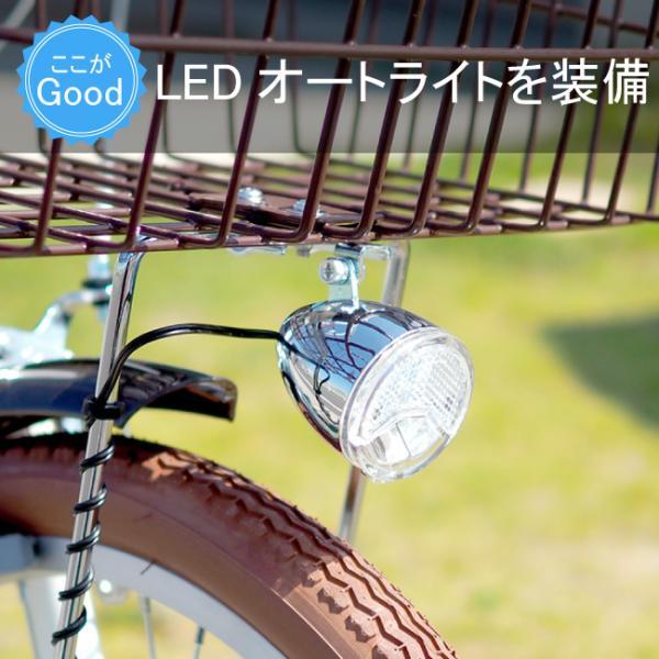 折りたたみ自転車 20インチ 自転車 6段変速 オートライト付 折り畳み自転車 折畳自転車 ラテ|jitensyahimitsukichi|09