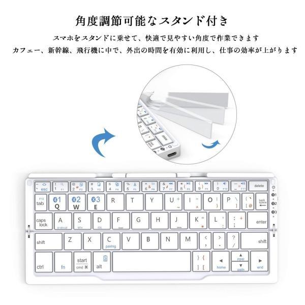 キーボード 【送料無料 12ヶ月保証】ワイヤレス 折り畳み式  ミニキーボード Windows Android iOS Mac 対応 iClever Bluetoothキーボード IC-BK11(シルバー)|jittenshop|02