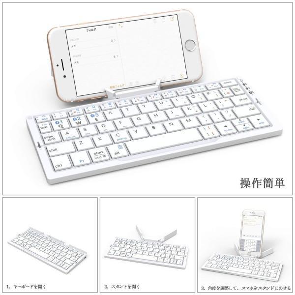 キーボード 【送料無料 12ヶ月保証】ワイヤレス 折り畳み式  ミニキーボード Windows Android iOS Mac 対応 iClever Bluetoothキーボード IC-BK11(シルバー)|jittenshop|03