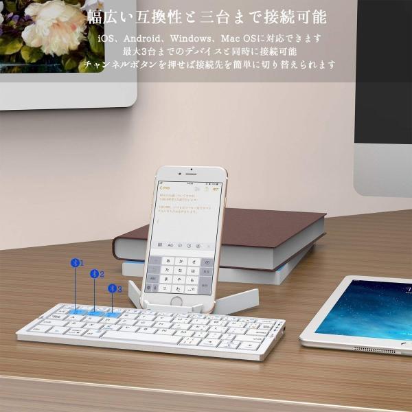 キーボード 【送料無料 12ヶ月保証】ワイヤレス 折り畳み式  ミニキーボード Windows Android iOS Mac 対応 iClever Bluetoothキーボード IC-BK11(シルバー)|jittenshop|04