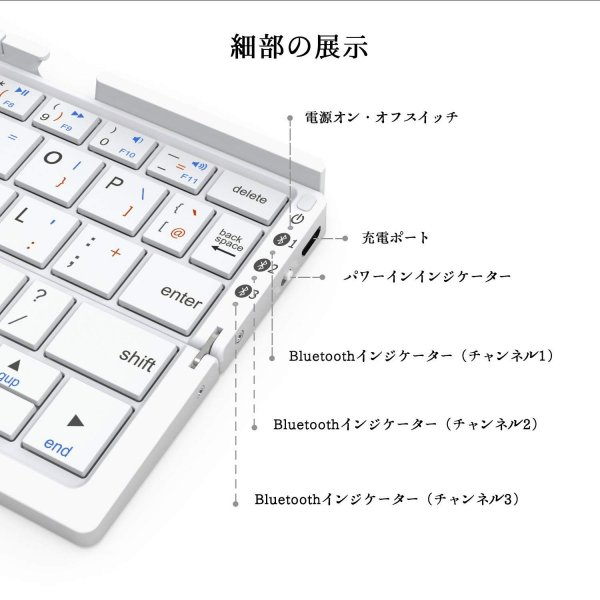 キーボード 【送料無料 12ヶ月保証】ワイヤレス 折り畳み式  ミニキーボード Windows Android iOS Mac 対応 iClever Bluetoothキーボード IC-BK11(シルバー)|jittenshop|06