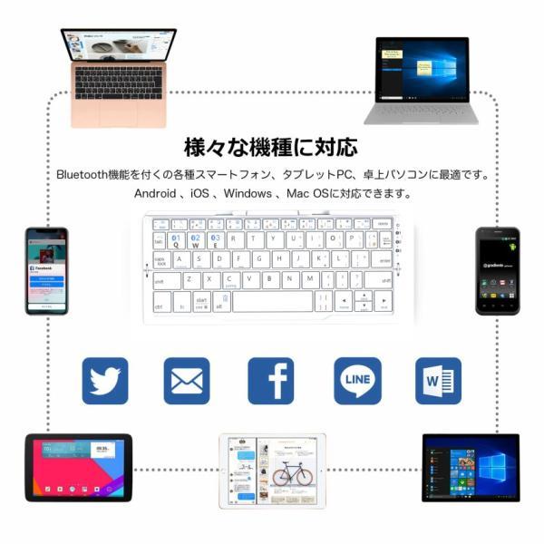 キーボード 【送料無料 12ヶ月保証】ワイヤレス 折り畳み式  ミニキーボード Windows Android iOS Mac 対応 iClever Bluetoothキーボード IC-BK11(シルバー)|jittenshop|08